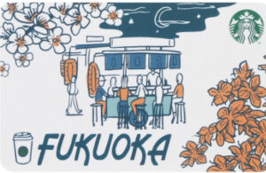 Been There Series FUKUOKA