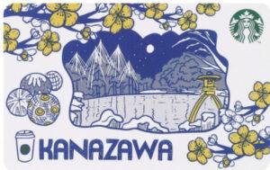 Been There Series KANAZAWA