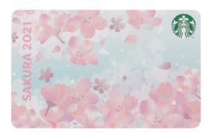 SAKURA ピンクブレス